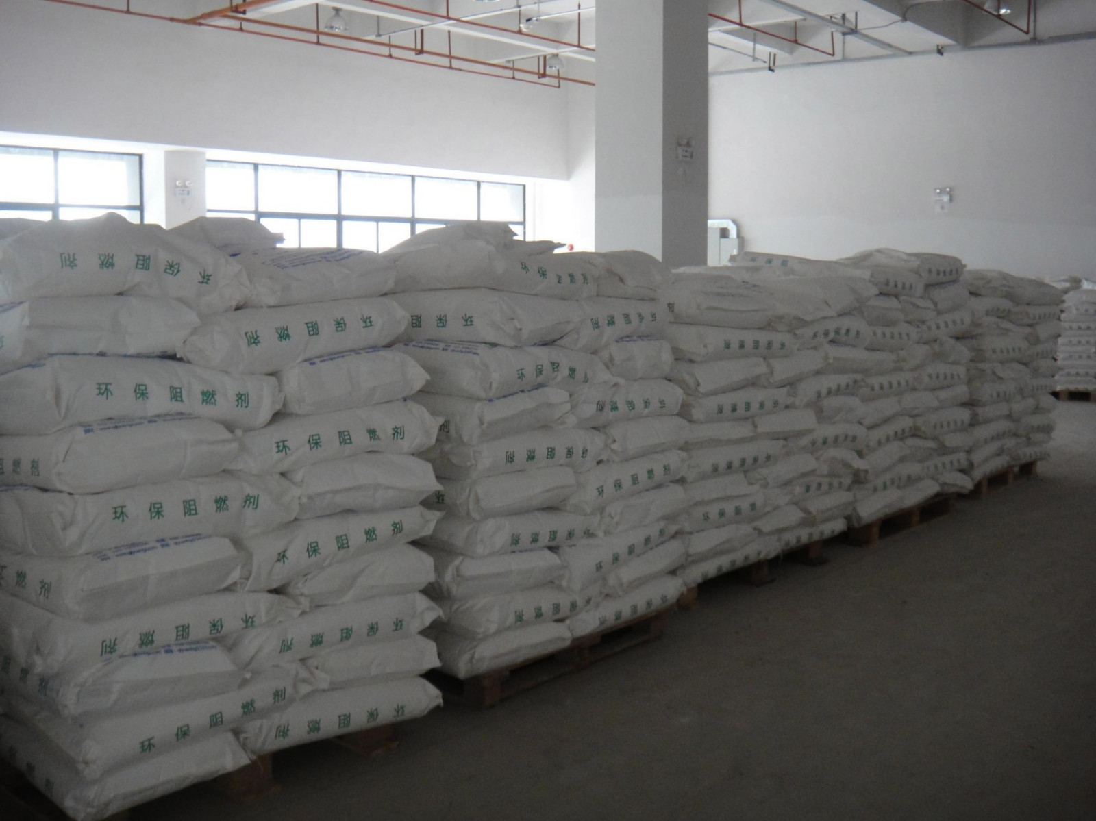 无卤环保PVC抑烟剂价格_玩转好货合成材料阻燃剂