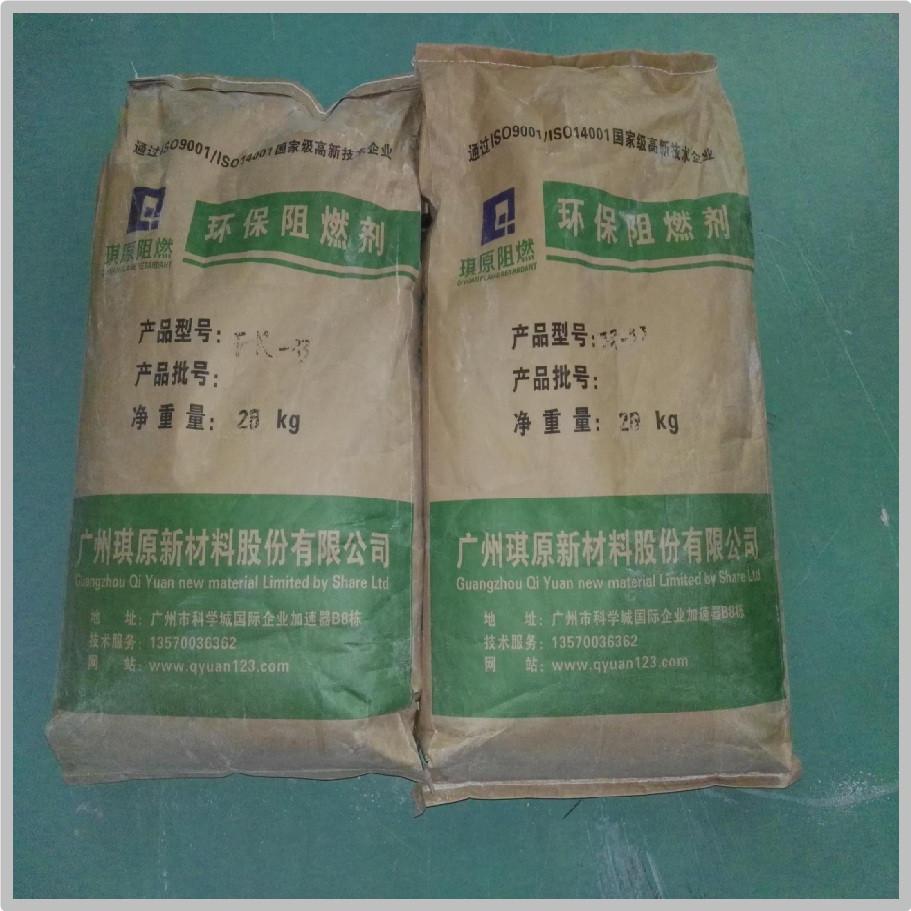 我们推荐无卤环保硅橡胶阻燃剂生产厂家_ 硅橡胶阻燃剂厂家直销相关