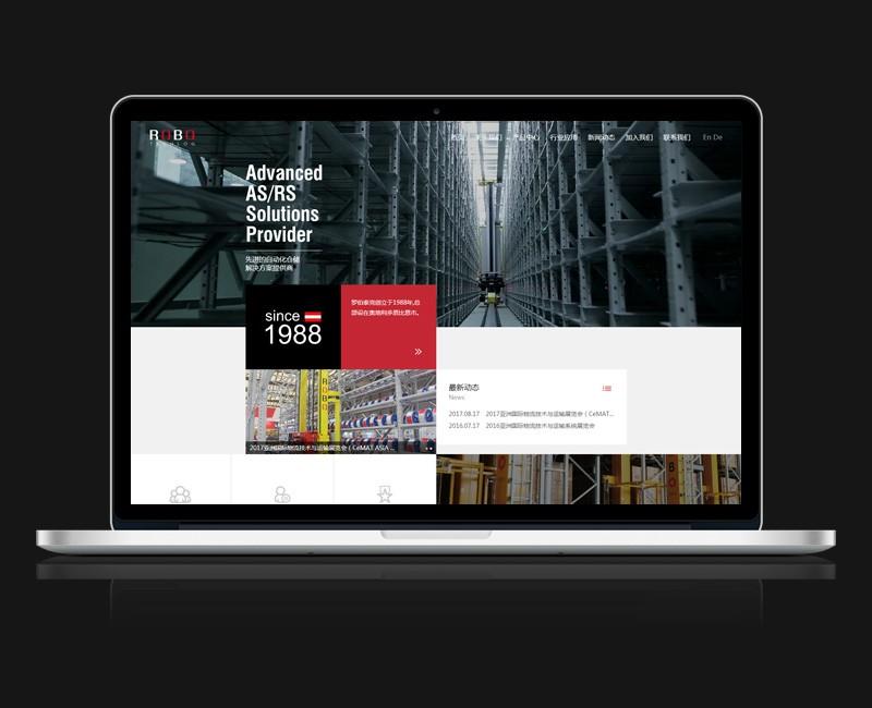 网页设计_商机网