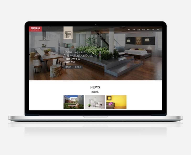 高端网站设计制作_商机网