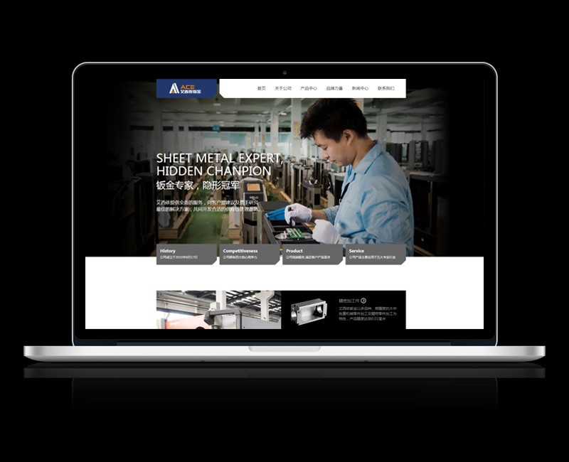 高端网页制作开发_商机网