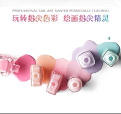 包子彩妆培训_烟霏眉DBS哪里购买_广州冰洁绣苑生物科技有限公司