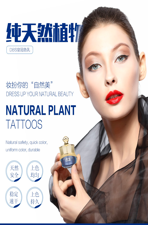 纹眉色料价格-纹绣一对一培训工作室-广州冰洁绣苑生物科技有限公司