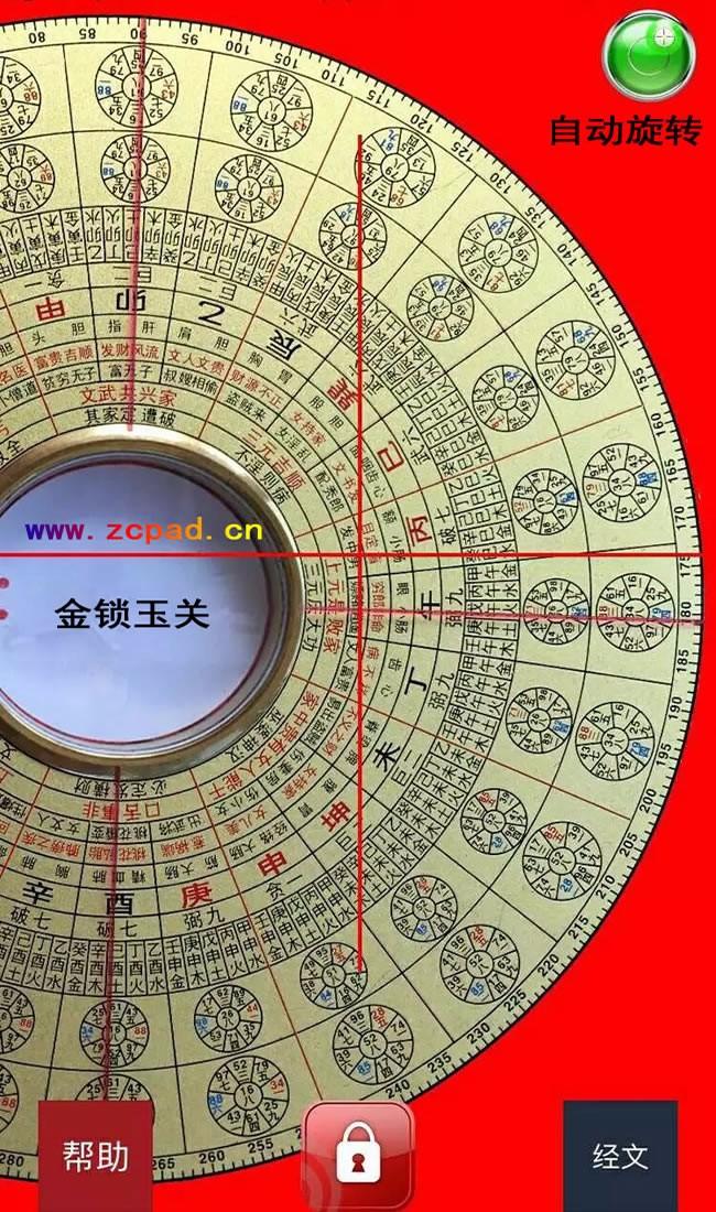 玄空电子罗盘价格-阴宅罗盘价格-柘城县周易电脑专卖店