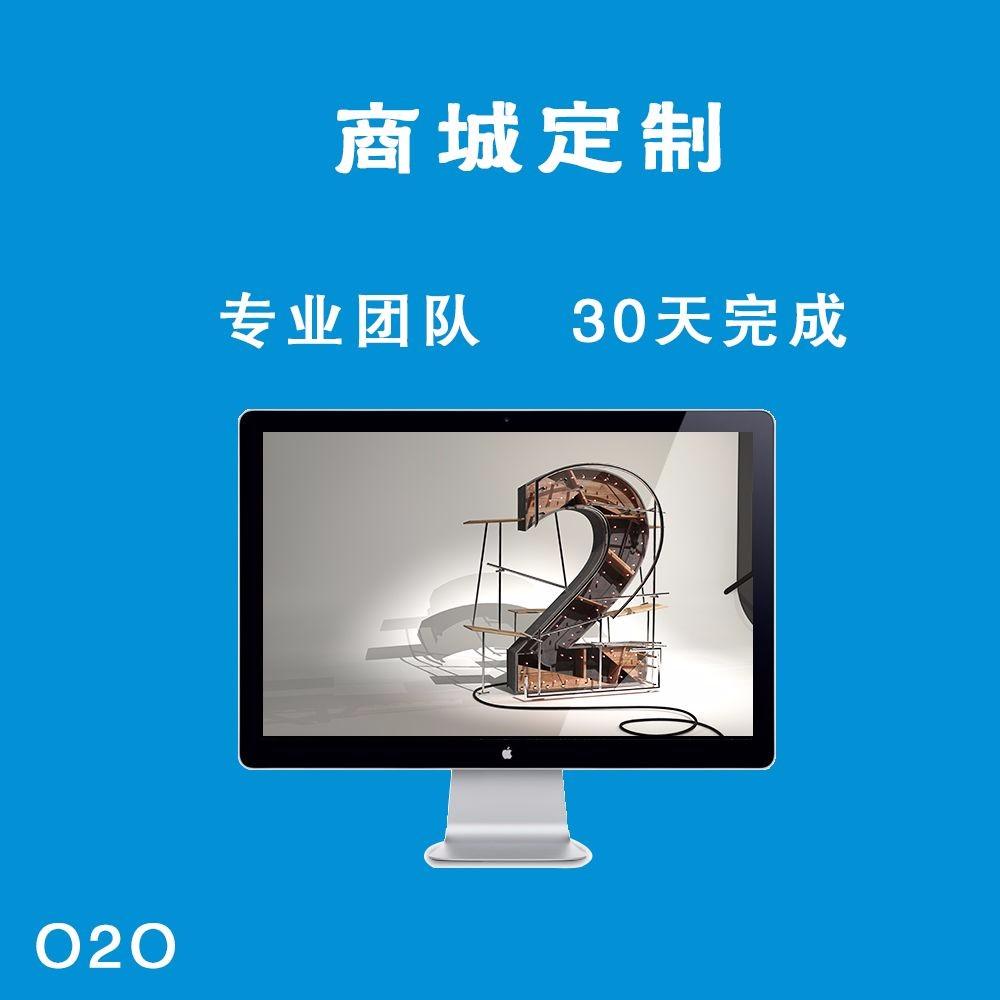 商城网站哪家好-黄冈商城网站建设-商城网站网络公司