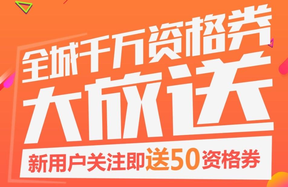上海约抢系统商家_91采购网