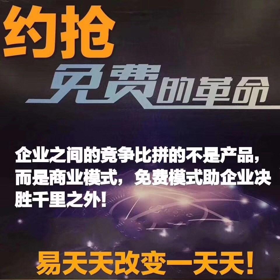 上海餐厅引流工具_91采购网