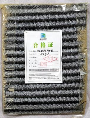 垃圾填埋场防水毯生产厂家_防水材料和防潮材料相关-重庆和生金土工合成材料有限公司