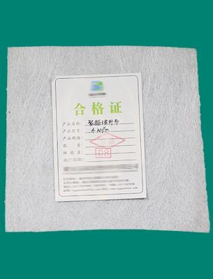 路面聚酯玻纤布批发_道路工地施工材料-重庆和生金土工合成材料有限公司