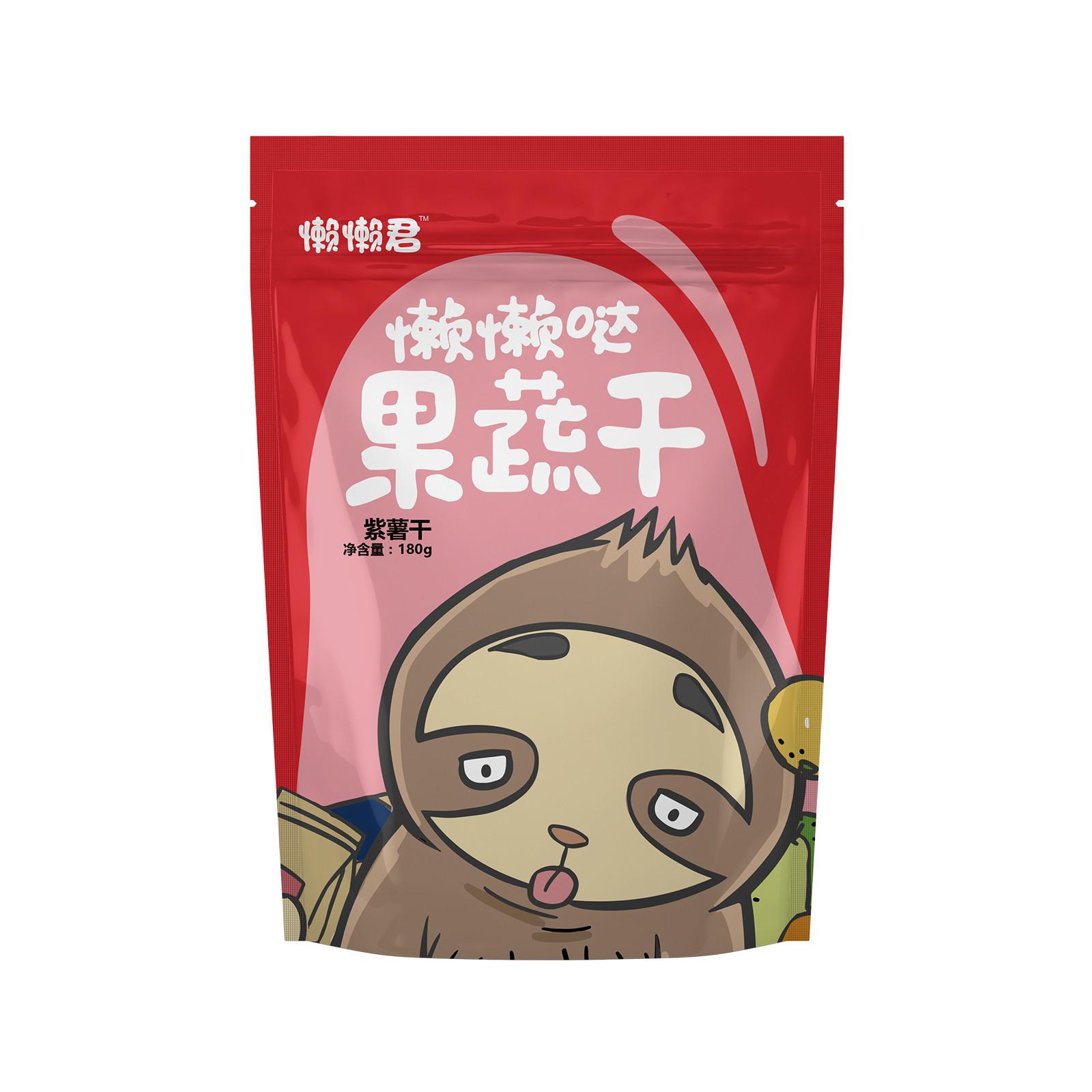 软糯紫薯片_懒懒君冻干芒果果脯蜜饯特产小吃_广西懒君食品有限公司