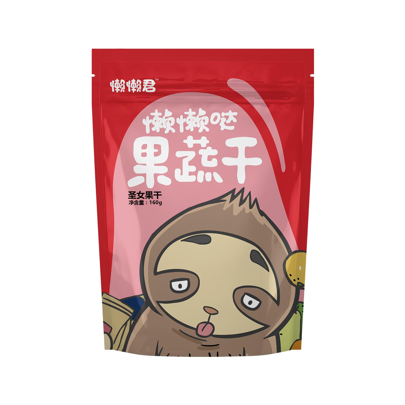 特产圣女果干 冻干火龙果儿童孕妇安康零食小吃 广西懒君食品无限公司