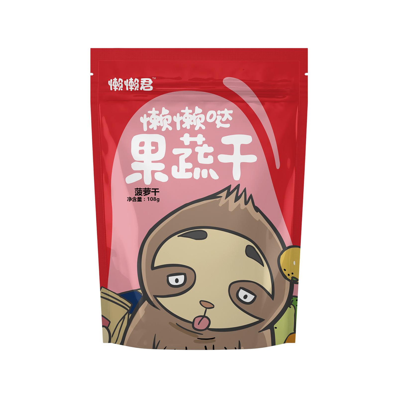 特产菠萝干 烘焙冻干芒果脆片休闲零食小吃 广西懒君食品无限公司
