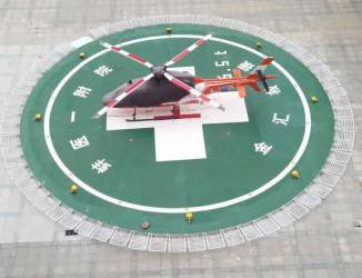 直升机停机坪_华夏玻璃网
