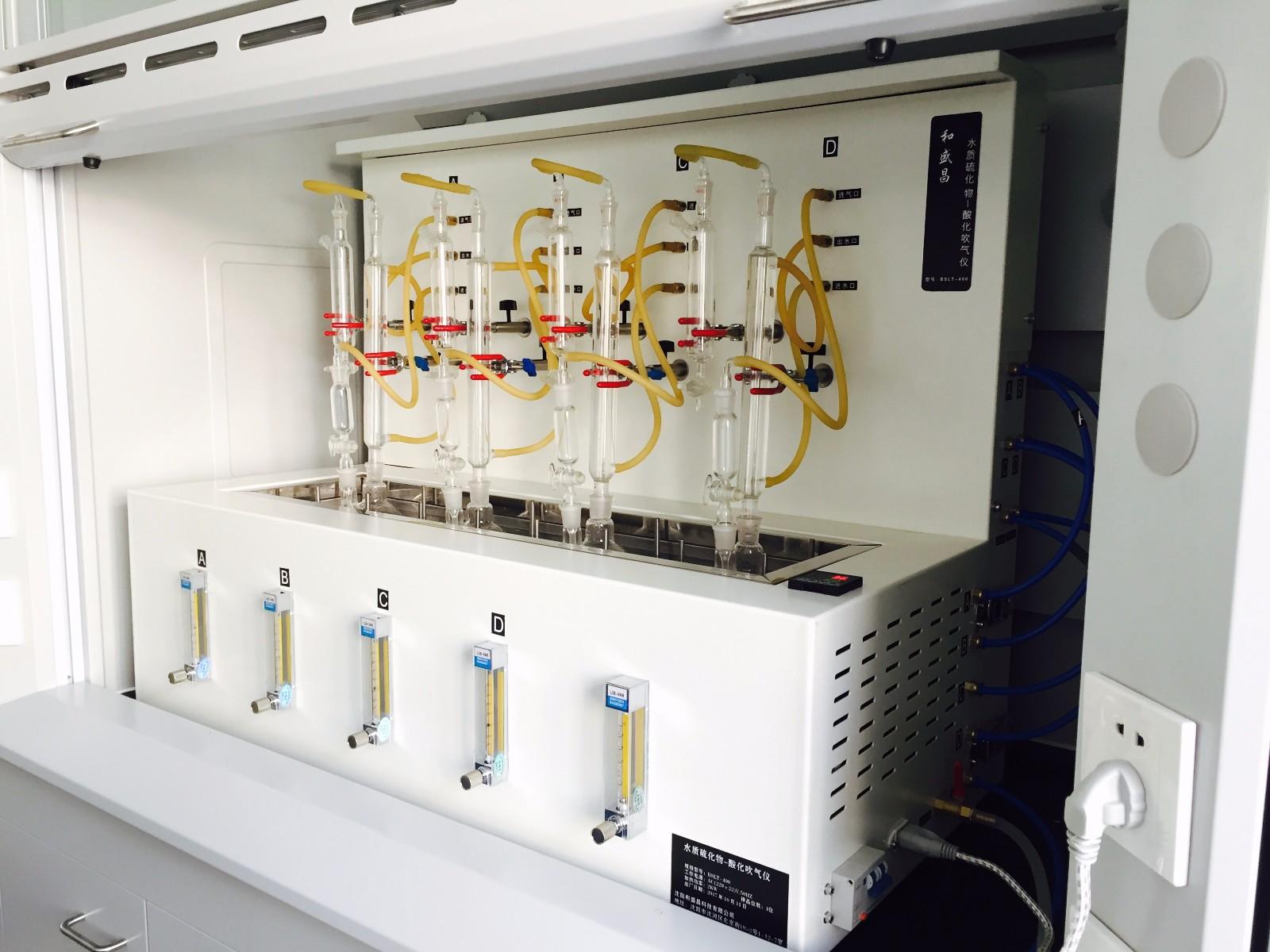 全自动硫化物酸化吹脱装置_沈阳水质硫化物酸化吹气仪销售_沈阳和盛昌科技有限公司