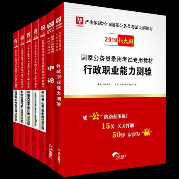 公务员资料分析速算技巧公式大全_书展百科求学网