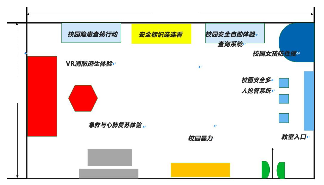 专业多感官产品_质量保障医药、保养-深圳慧康医疗康复设备有限公司