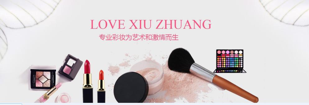 彩妆ODM贴牌 儿童眼影OEM 广州秀妆生物科技有限公司