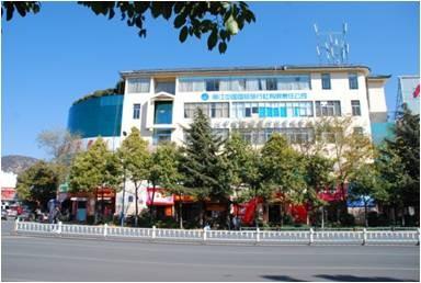 我们推荐丽江泸沽湖旅游_泸沽湖旅游项目相关-云南省丽江中国国际旅行社有限责任公司