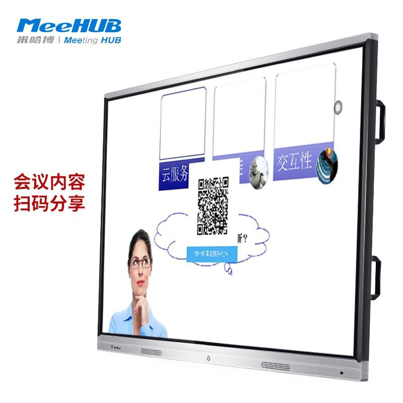 我们推荐智能会议平板一体机_视讯会议系统相关