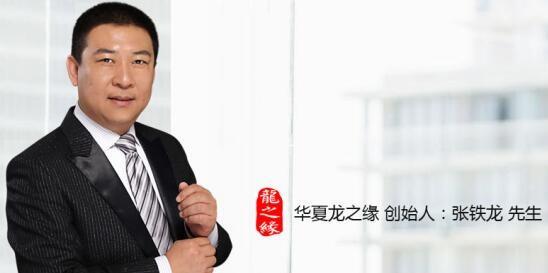 婚庆婚礼司仪-龙之缘婚礼培训-华夏龙之缘(北京)文化传媒有限公司