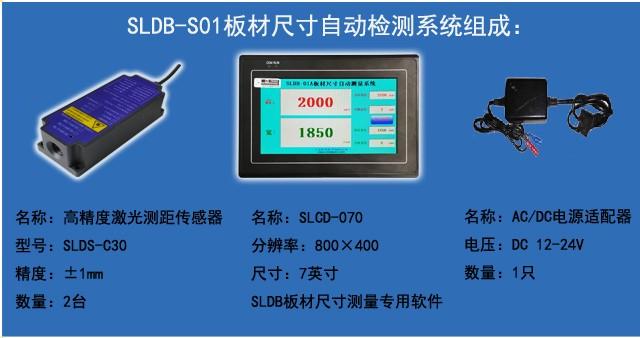 红外测距模块供应-隧道监测距离传感器企业-上海协堡电子有限公司