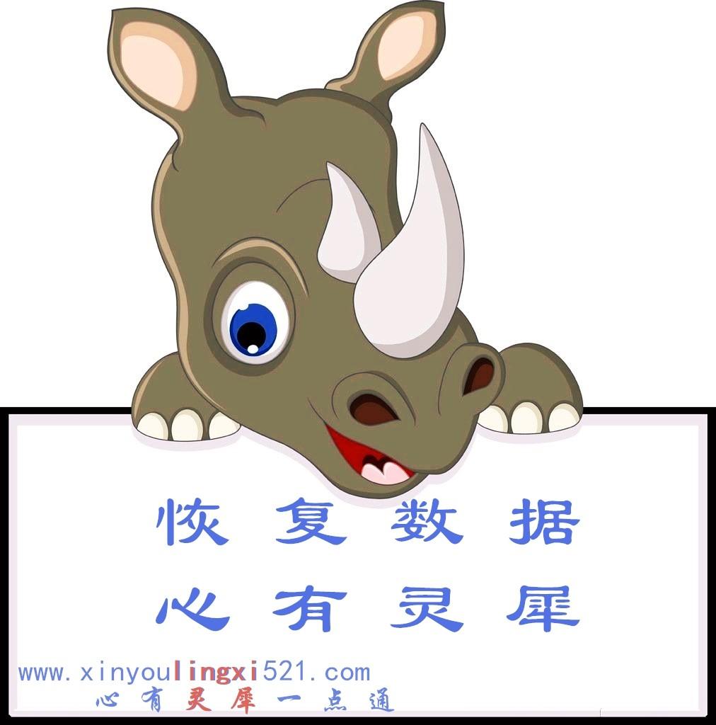 视频修复软件_五金商贸网