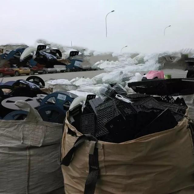 珠三角废塑料_废塑料相关-东莞市莞绿达环保科技有限公司