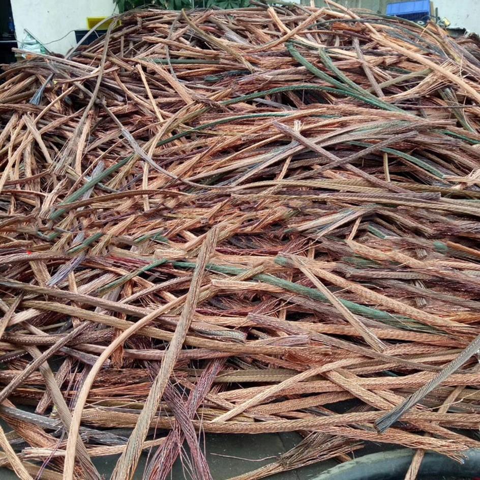 工厂废铜回收公司_二手物品、废品回收相关-东莞市莞绿达环保科技有限公司