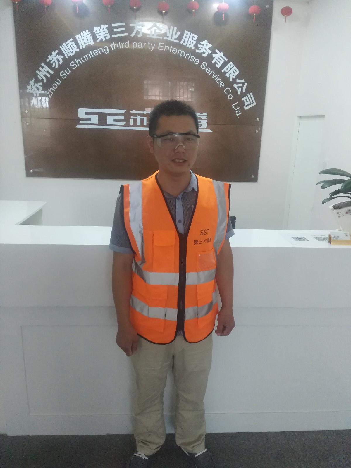 可提供驻厂工程师_提供第三方挑选返工_苏州苏顺腾企业办理效劳无限公司