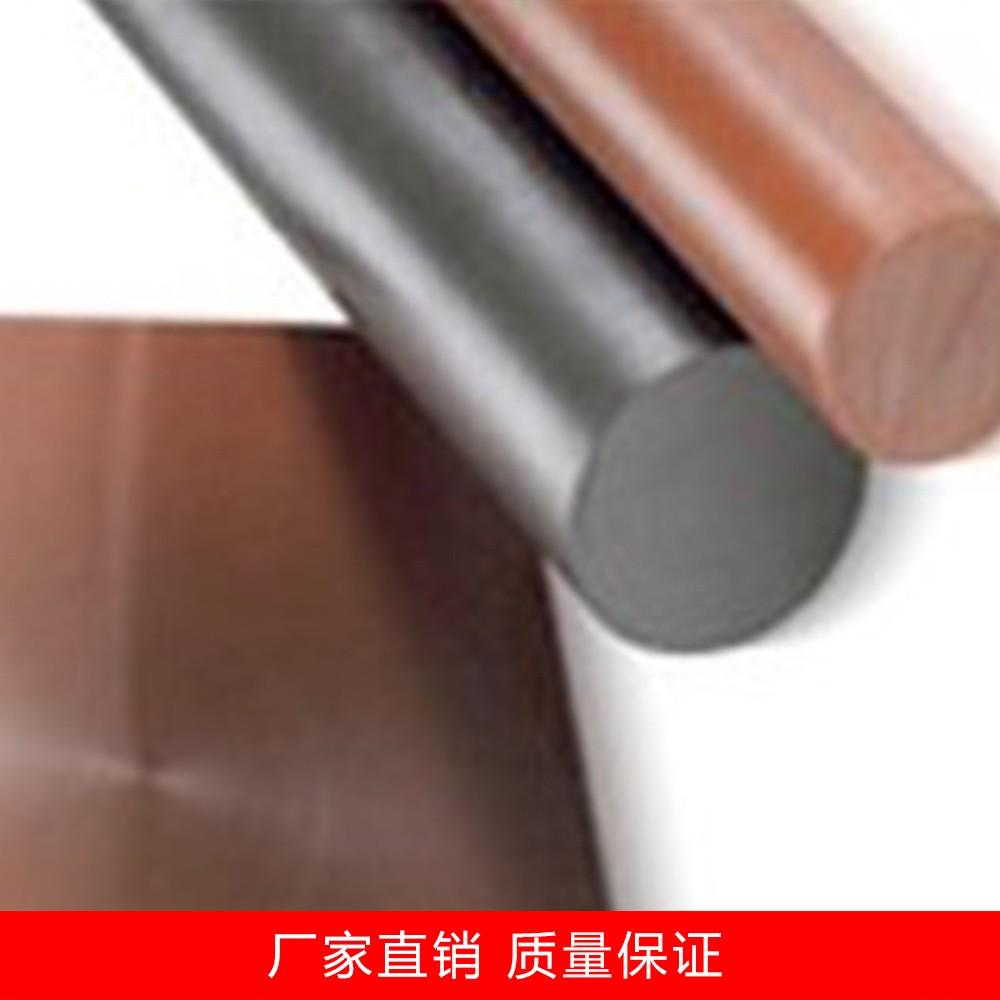 PI PSFPSU 广州市雅丽言塑胶有限公司