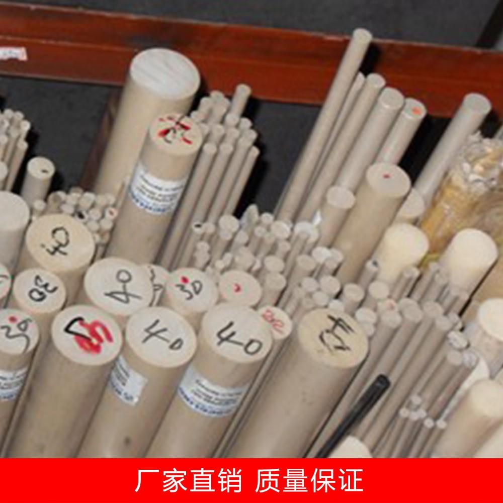 米白色PPS板厂家/蓝色尼龙管/广州市雅丽言塑胶有限公司