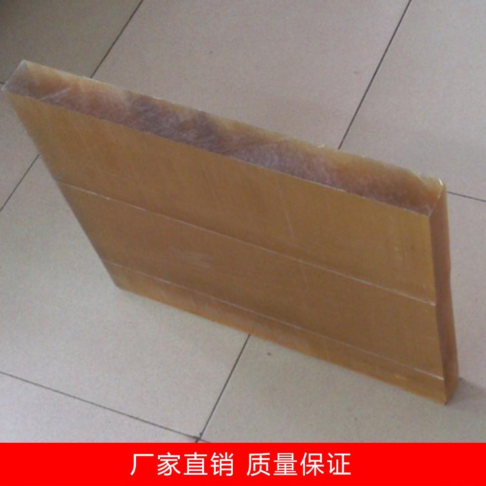 生产PSU棒厂家 黑色PPS板厂家 广州市雅丽言塑胶有限公司