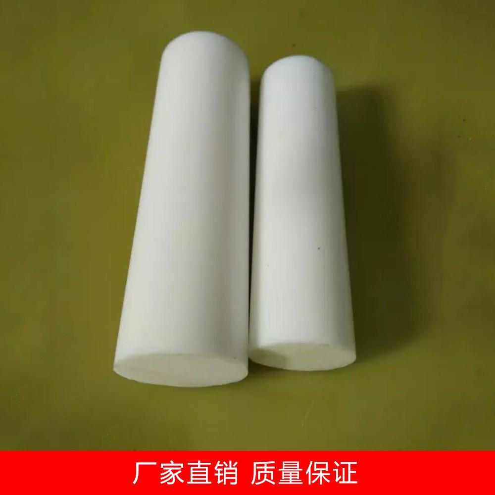 防静电PTFE-杜邦PI棒厂家-广州市雅丽言塑胶有限公司