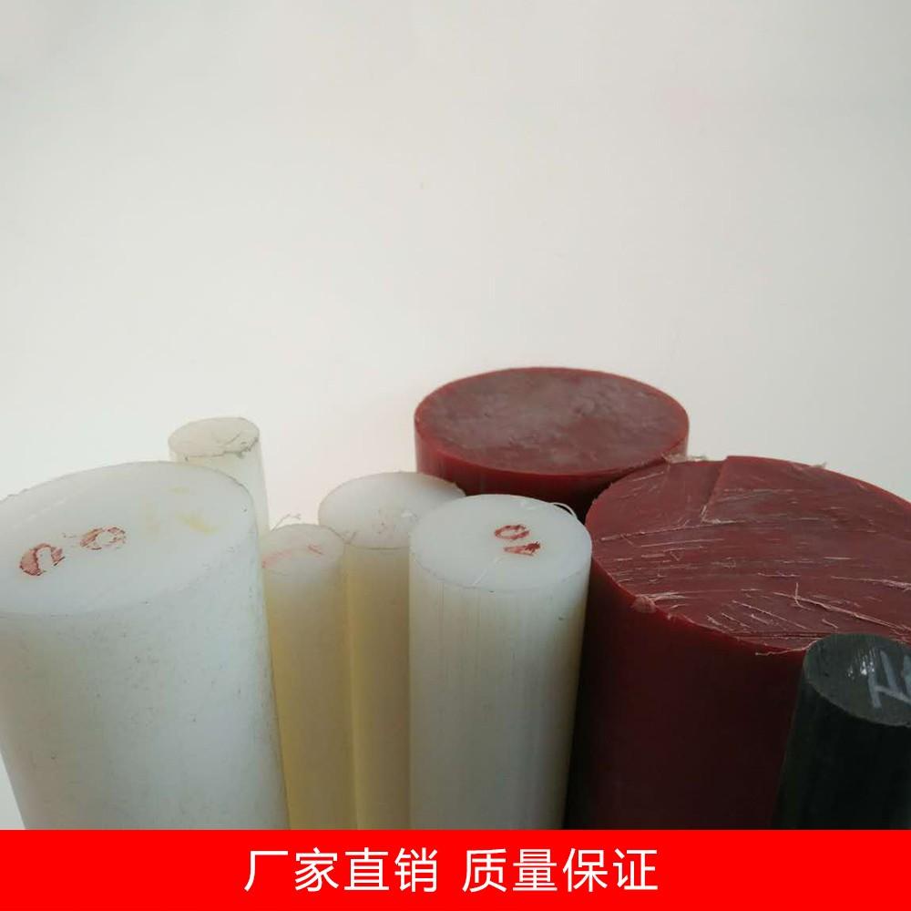 PVDF板_进口PEI棒厂家_广州市雅丽言塑胶有限公司