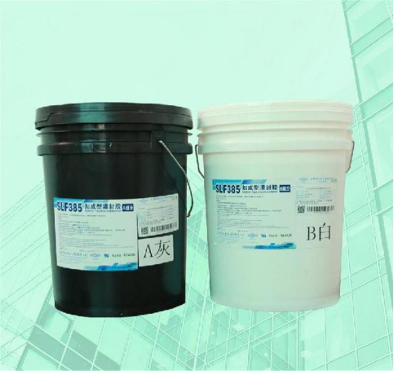 LED灌封胶_苏州其他合成树脂价格