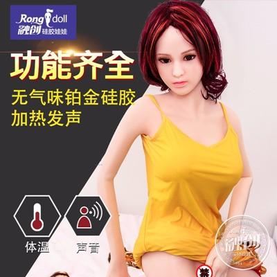 真人日本娃娃价格 美女充气娃娃 佛山市融创生物科技有限公司