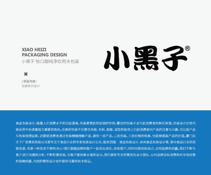 宣传册印刷设计需求_台历印刷相关