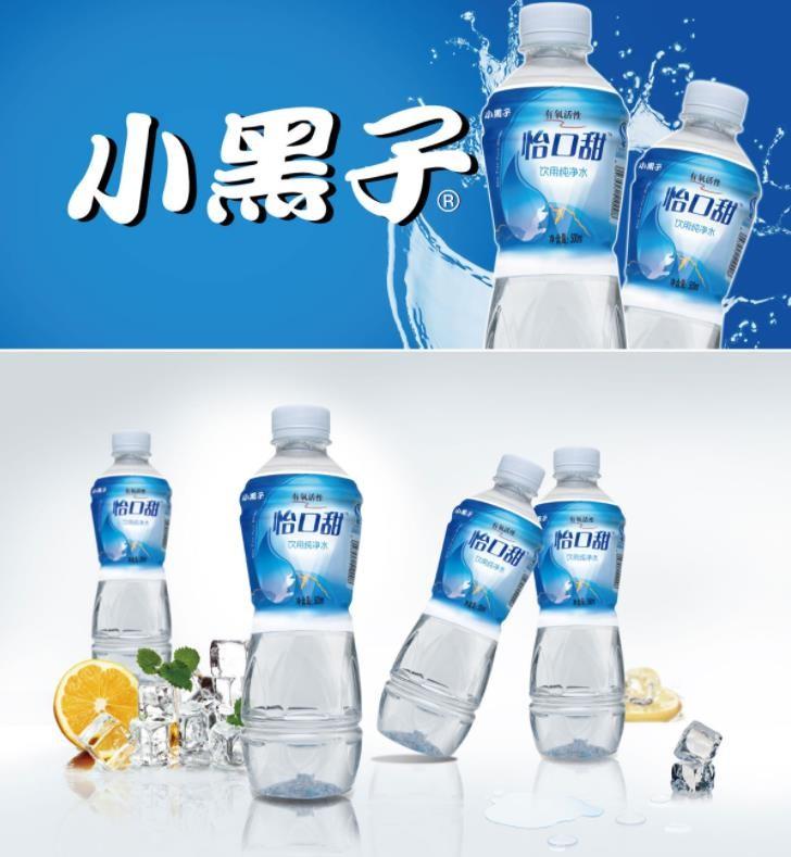 小黑子怡口甜纯净饮用水包装_印刷设计