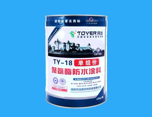 湖南防水材料价格_95供求网