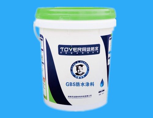 长沙油性聚氨酯防水涂料_品质保证室外涂料