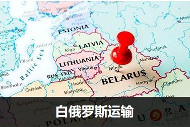 门到门哈萨克斯坦物流空运_其它物流服务相关-佛山市与信贸易有限公司