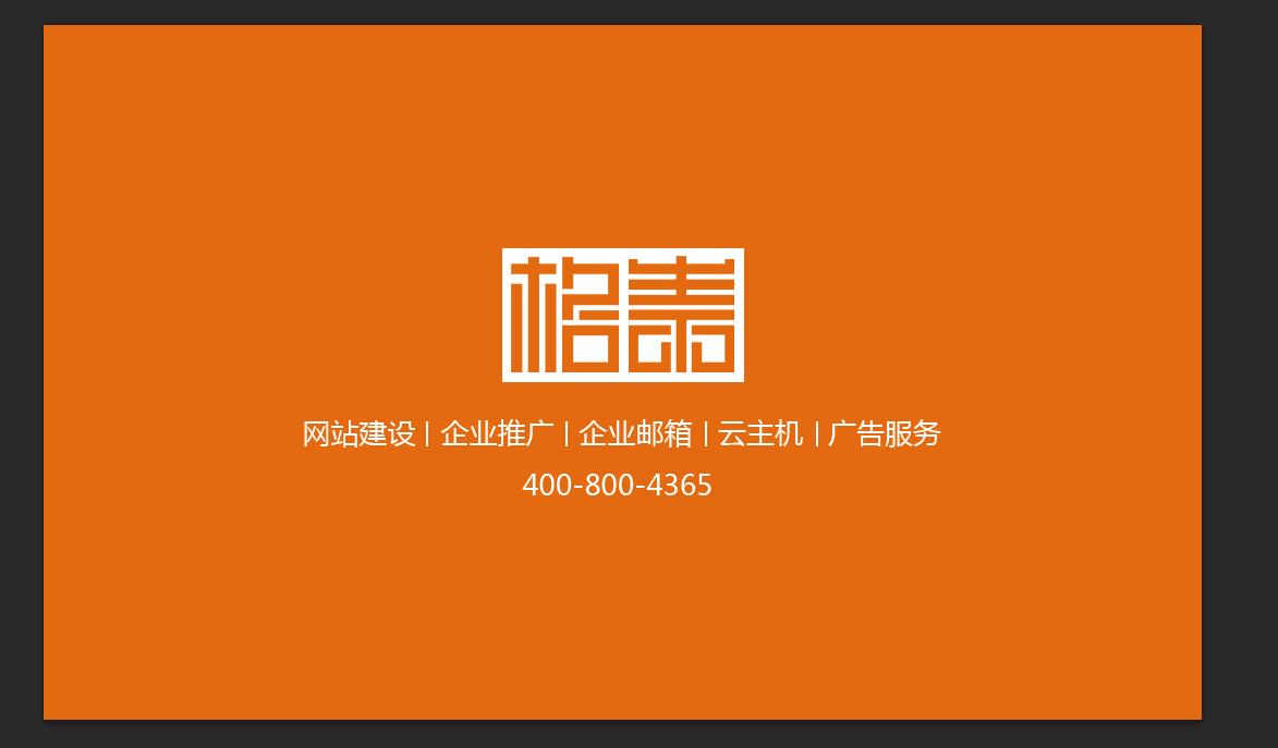 山西企业推广关键词_建站服务_格泰有限公司