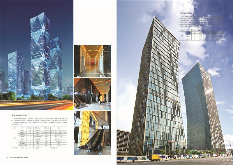 住宅楼电梯改造更新报价_电梯改造更新费用相关-武汉军豪电梯有限公司
