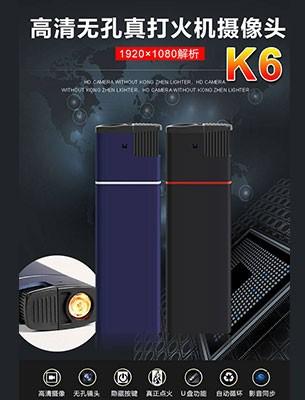 智能充电头摄像机_多功能通信器材代理-深圳八界电子有限公司