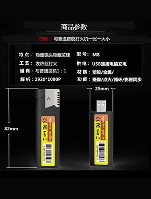 专业充电头摄像机销售_高清通信器材代理批发-深圳八界电子有限公司