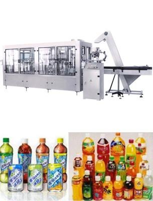 郑州发酵罐设备生产厂家_定制其他食品、饮料加工设备生产厂家-河南百冠机械设备有限公司