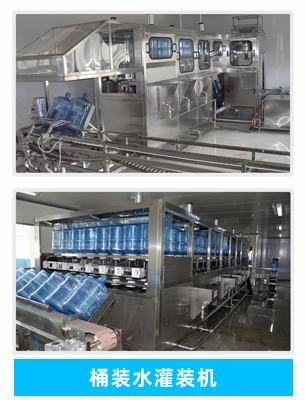 矿泉水设备桶装水灌装机厂家价格_矿泉水灌装机械生产厂家-河南百冠机械设备有限公司
