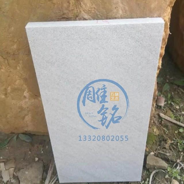 定制白砂岩厂家_自贡砂岩厂家-自贡市雕铭石刻艺术品有限公司
