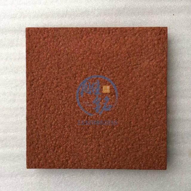 红砂岩生产_南粤信息网