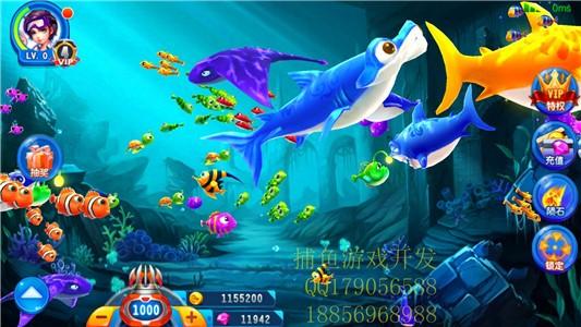 网鱼游戏开辟